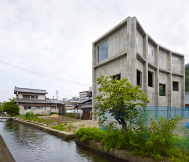 House-in-Yagi-by-Suppose-Design-office_dezeen_1